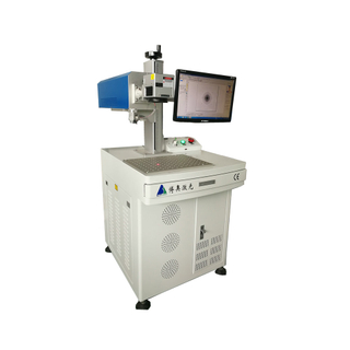 Co2 Laser Marking Machine Desktop Model