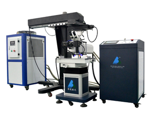 BMII Mold Laser Welding Machine Designed for Big Molds Repairing Works With Reasonable Price