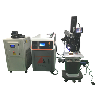 BMII -F Mold Laser Welding Machine